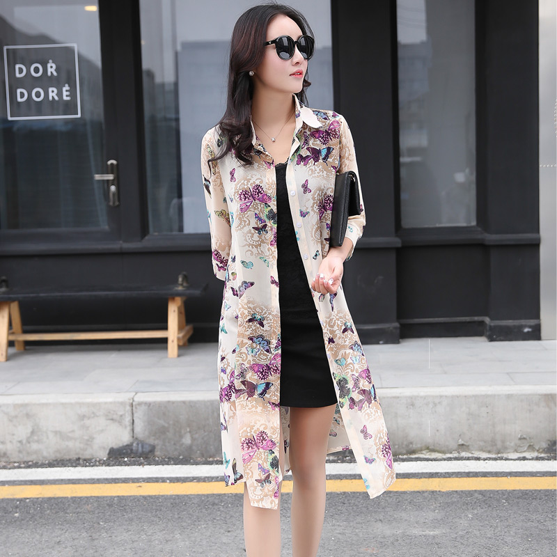 Floral Print Long Chiffon Shrug with Belt